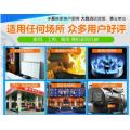 四川威远生物燃油配方生物燃油灶具一体供应