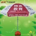 定制-韶关精英教育 雨伞厂 雨伞厂家