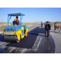 江苏省常熟市百丰鑫沥青冷补料修补道路坑槽的用量是多少