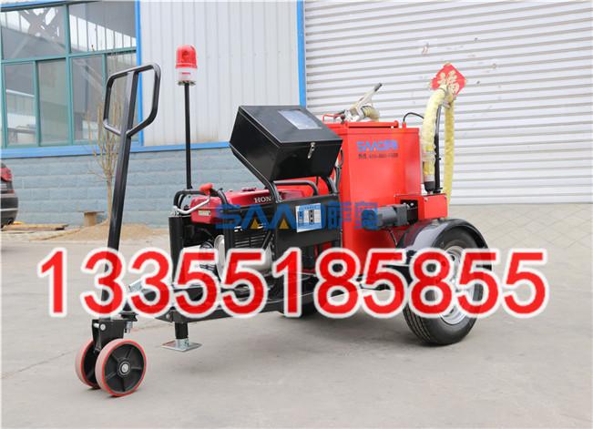 烟台 小型沥青路面灌缝机自动化