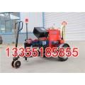 烟台 小型沥青路面灌缝机自动化0