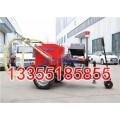 烟台 小型沥青路面灌缝机自动化1