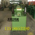 M3325除塵式砂輪機 環保型砂輪切割機 吸塵式砂輪機
