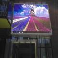 高清LED顯示屏廠家