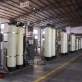 供应高纯水设备终身质保