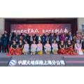 上海舞臺搭建公司