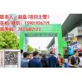 2020上海清潔展 2020CCE報名處