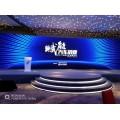上海舞臺搭建租賃公司