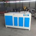 光氧等离子一体机烤漆房活性炭吸附箱