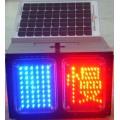 供應廣東佛山交通設施太陽能爆閃燈 LED施工燈廠家直銷