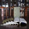 古籍地方志印刷
