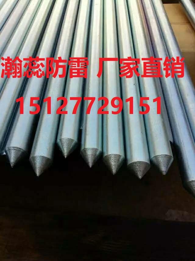 高效銅包鋼接地棒價格