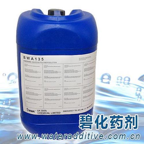優質水處理藥劑廠家批發