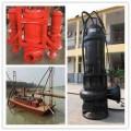 萧山耐磨砂石泵  专用基桩无堵塞潜渣泵名品汇