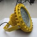 100W化工廠 LED防爆燈 BLC6238廠家