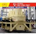 流动磨砂机每小时可以破碎多少石料J79
