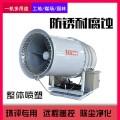 噴霧機除塵降溫 自動抑塵霧炮機