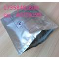 仙桃供应自立零食包装袋免费打样交货期快速0