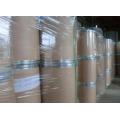 弘景化工供应次磷酸镍|13477-97-9