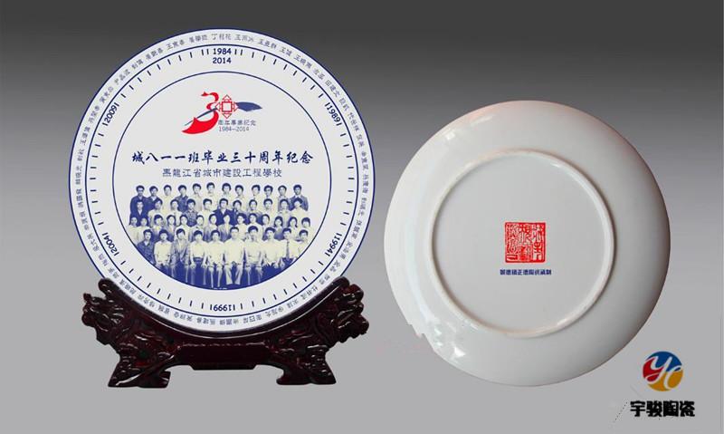 建国70周年陶瓷纪念盘厂家直销 陶瓷赏盘40公分供应