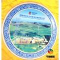 中秋礼品陶瓷挂盘厂家供应 陶瓷摆盘16寸加字定做