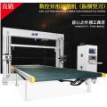 广州CNC海绵异形切割机  高配CNC海绵异形切割机制造商