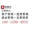 代理記賬 公司注銷 北京注冊公司