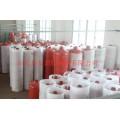 山東共安柜式七氟丙烷滅火裝置