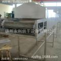 直銷食品蒸煮機 帶式鏈板蒸煮設備