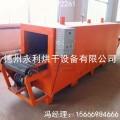 供應網帶式熱風烘干設備 小型工業用干燥設備