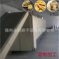 直銷面筋烘干設備 多層網帶食品干燥設備