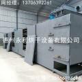 供應隧道式干燥設備 石英石帶式干燥設備