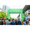 2020上海國際清潔展/2020中國國際清潔博覽會