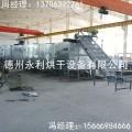 供應大型帶式氧化鎂干燥設備 熱風式礦球烘干設備
