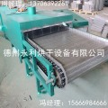 定制熱風干燥設備 鍍鋅螺絲專用干燥設備