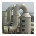 化工廠廢氣凈化塔獨特設計方案讓客戶滿意