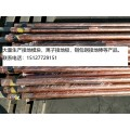 高效銅包鋼絞線價格供應