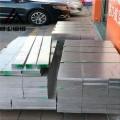 6351擠壓鋁板 國產鋁板性能