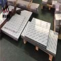 6101高強度焊接鋁板批發