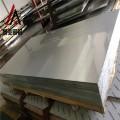 抗蝕性鋁板 6A02拋光鋁板 鋁合金薄板