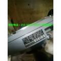 RON7861800003S12-03角度編碼器海德漢
