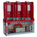 CKG4系列交流高壓真空接觸器