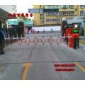 停車場自動收費柵欄閘機