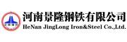 舞钢科技部LR  EH40军工用钢板的化学成分交货状态