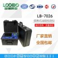 LB-7026多功能便攜式油煙檢測儀