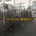 廠家設計生產無紡布化妝棉廠專用超純水設備
