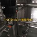 廠家設計生產食品加工廠專用超純水設備