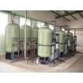 皓淼水處理,軟化水設備