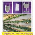 草莓立体种植槽 无土栽培槽厂家石家庄康润种植槽