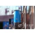 河北0.3吨生物质导热油炉厂家 价格
